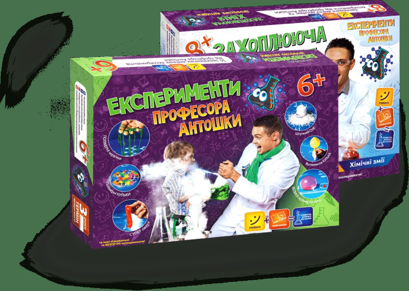 Наборы для экспериментов